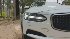 Volvo V90 Cross Country: Viable but invisible