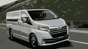 Toyota Granvia: Did anyone say taxi?