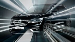 Koleos back in black (and white)