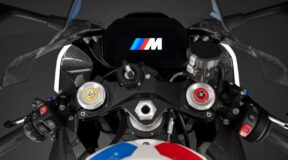 BMW's first M bike breaks cover