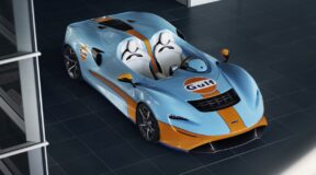McLaren concept bridges the Gulf