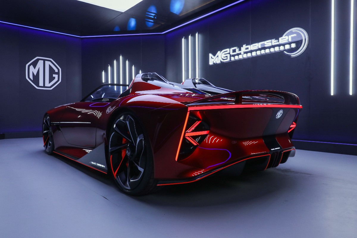 2021 MG Cyberster Concept 4
