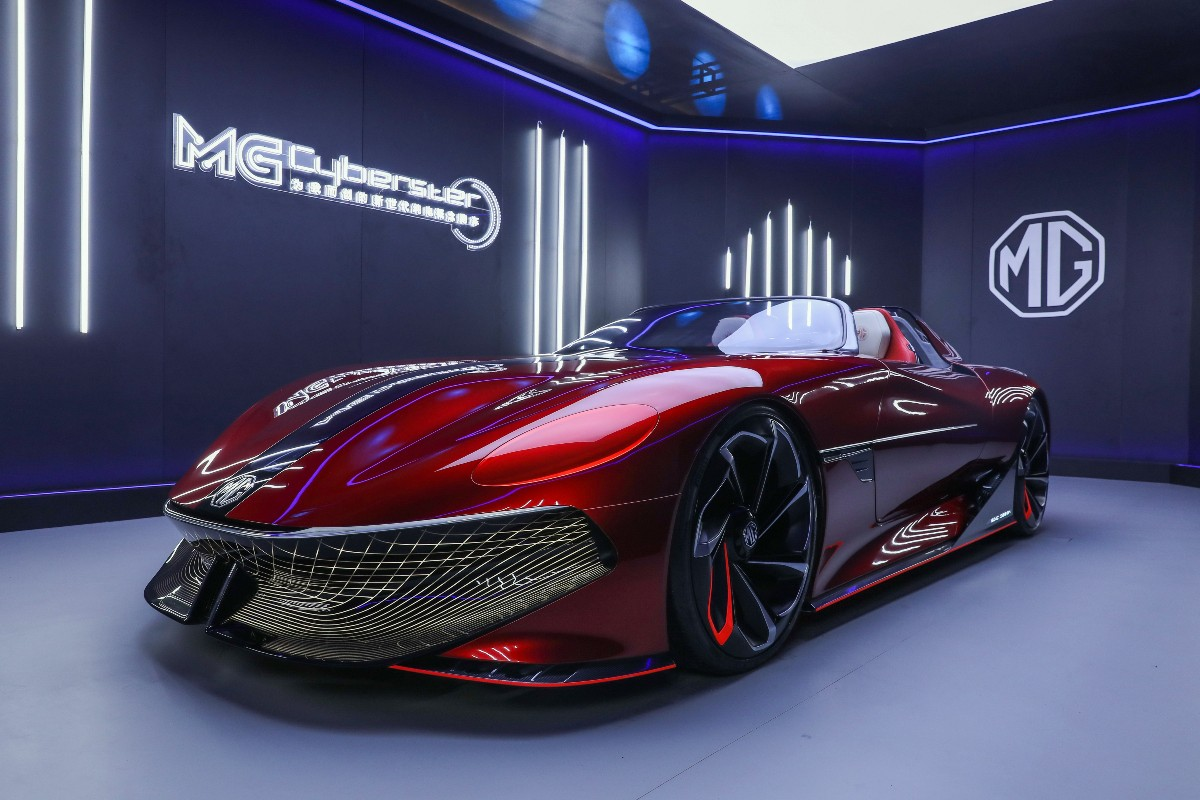 2021 MG Cyberster Concept 6