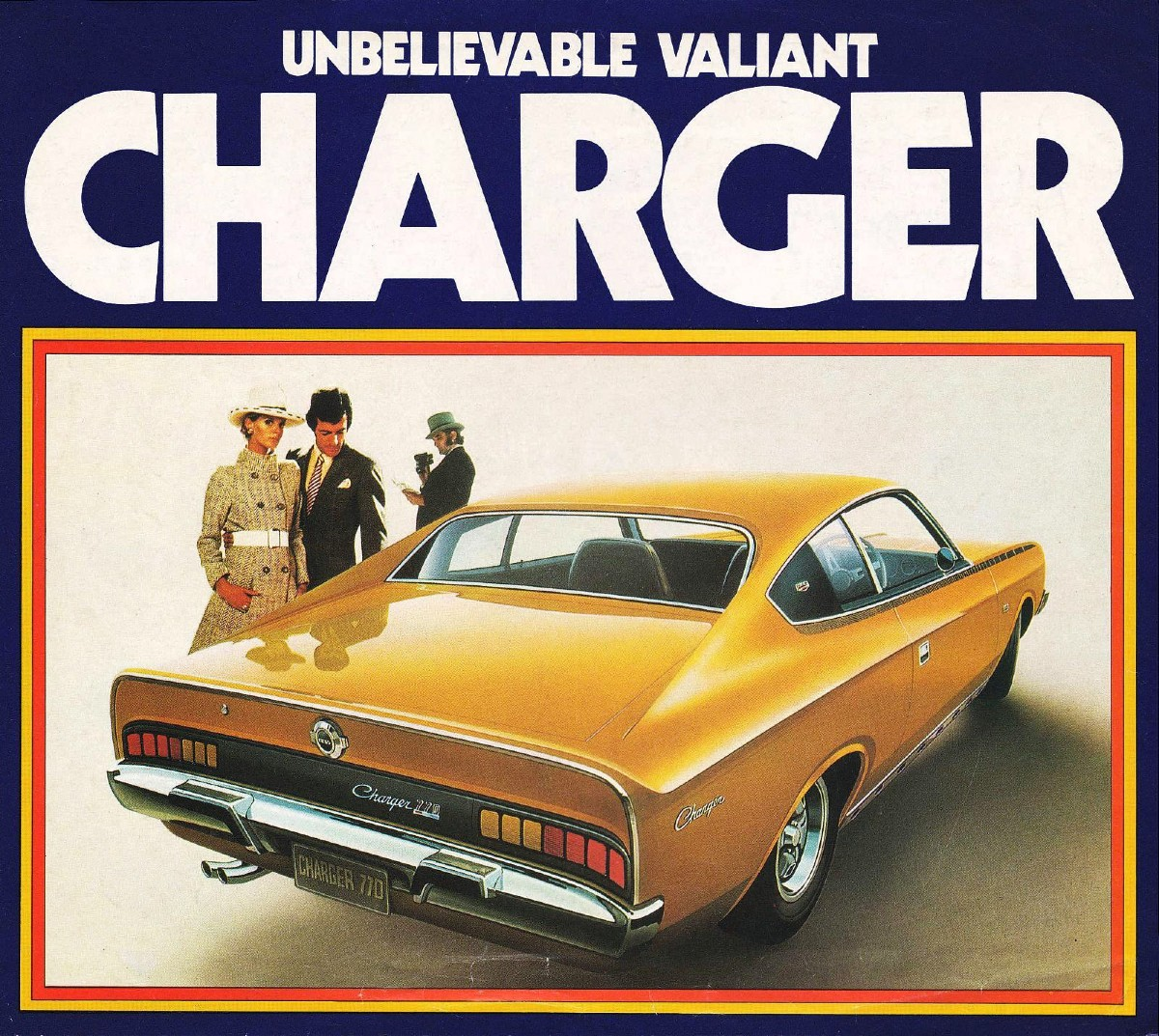 1971 Valiant Charger 5