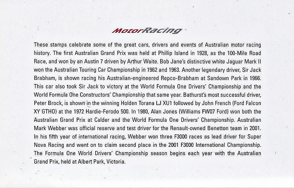 2002 motor racing stamp issue