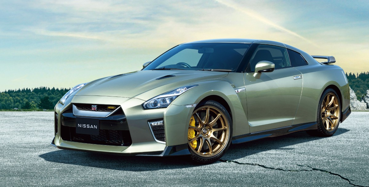 Nissan GT R limited editions 1