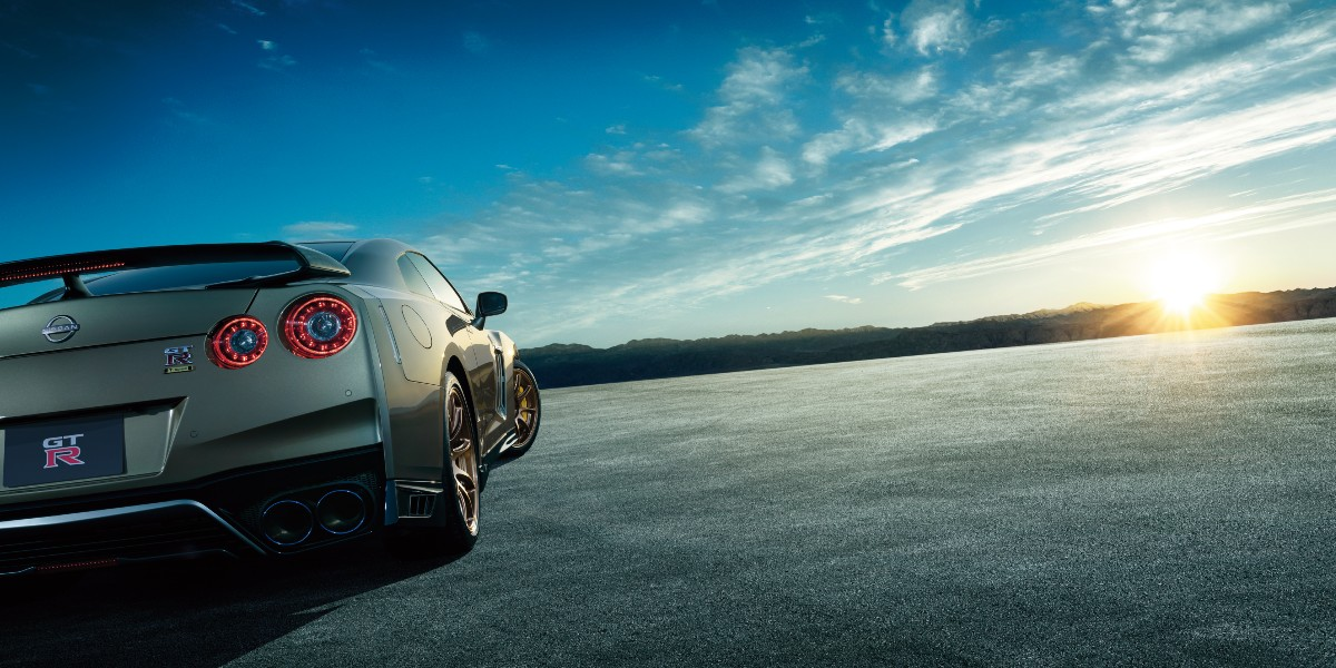 Nissan GT R limited editions 3