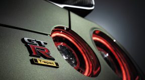 Just 100 — limited edition GT-R